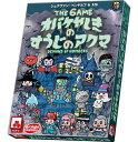 THE GAME オバケやしきのすうじのアクマ ボードゲーム