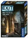 EXIT 脱出: ザ・ゲーム 禁断の城塞 日本語版
