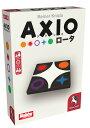 AXIOロータ 日本語版 (Axio)