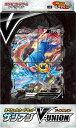 【おもちゃタイムセール】ポケモンカードゲーム ソード&シールド スペシャルカードセット ザシアンV-UNION