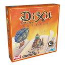 ディクシット:オデッセイ 日本語版 ボードゲーム