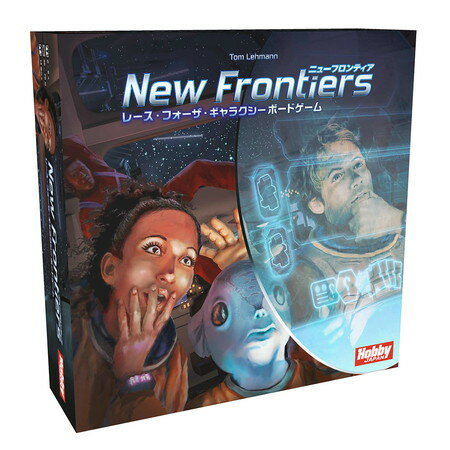 レース・フォー・ザ・ギャラクシー ボードゲーム ニューフロンティア 日本語版 (New Frontiers)画像