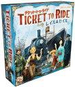 チケット・トゥ・ライド:レイル&セイル 日本語版 (Ticket to Ride: Rails&Sails) ボードゲーム
