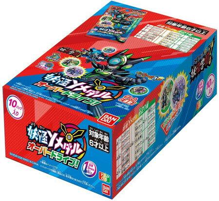 【BOX】妖怪Yメダル オーバードライブ! 「妖怪ウォッチ」画像