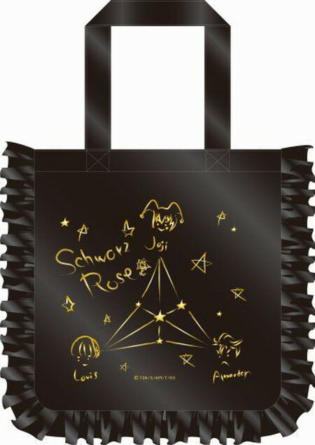KING OF PRISM -Shiny Seven Stars- フリルトートバッグ 03 Schwarz Rose画像