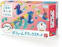 お得セール 50%OFF 北欧 知育玩具 ブロック エデュテ BAKOBA(バコバ) メガボックス 79pcs レゴブロック EVA素材 3歳 おうち時間 子供