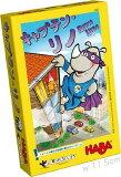 キャプテン・リノ 日本語版 (Rhino Hero)