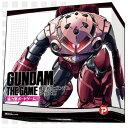 GUNDAM THE GAME 機動戦士ガンダム:哀・戦士編