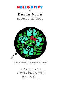 【メール便送料無料/あす楽対応】キティちゃん大人かわいいデジカメポーチmariemoreメアリーモア薔薇柄アイコスポーチにも便利な持ち運び出来るハンドル付ですMM-0038MK-BL