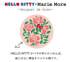 【メール便送料無料/あす楽対応】キティちゃん大人かわいいデジカメポーチmariemoreメアリーモア薔薇柄アイコスポーチにも便利な持ち運び出来るハンドル付ですMM-0038MK-PK