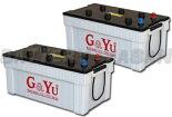 G&Yuバッテリー245H52x2個セット