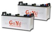 G&Yuバッテリー170F51x2個セット