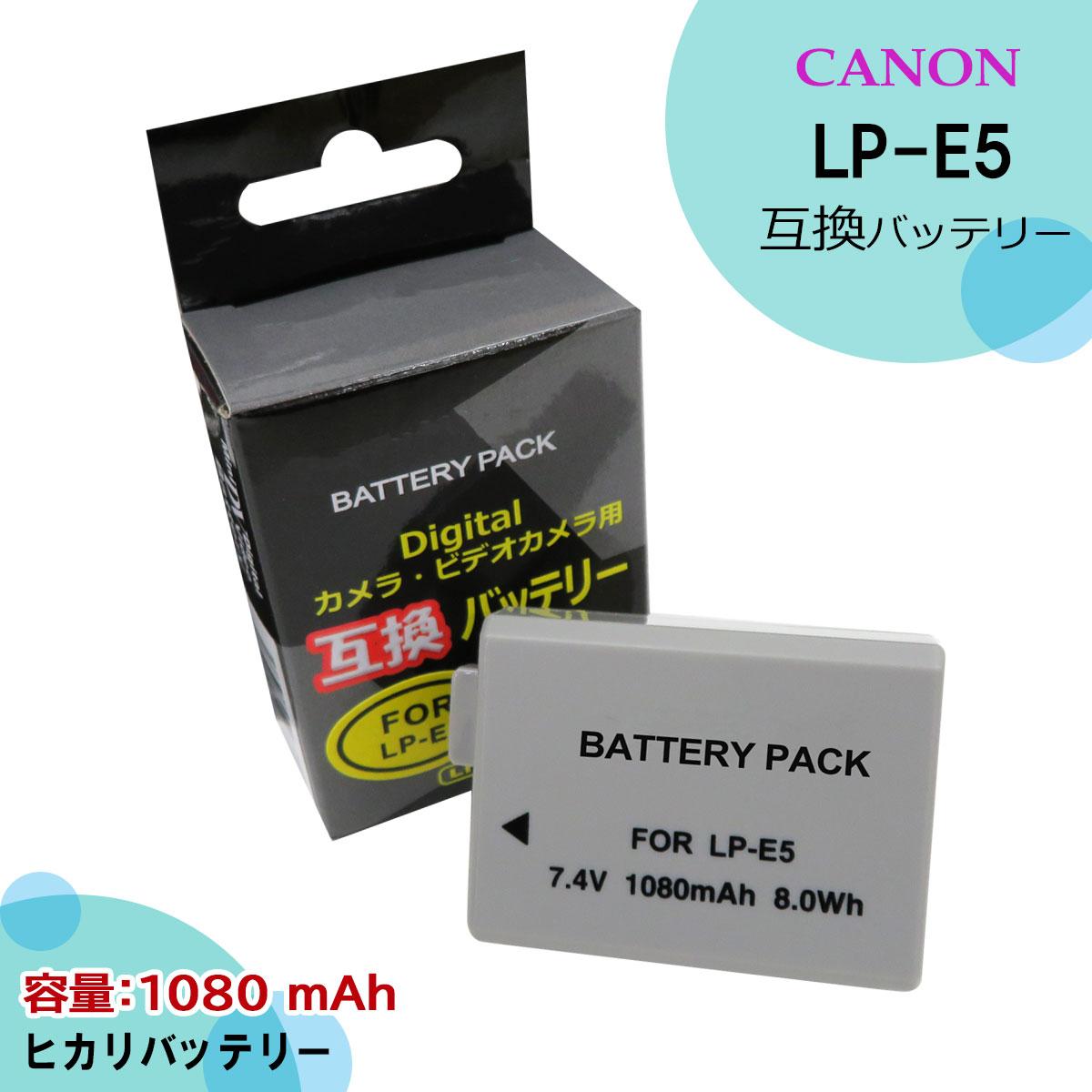 デジタルカメラ用アクセサリー, バッテリーパック CANON LP-E5 1 EOS 450D EOS 1000D EOS Kiss F EOS Kiss X2 EOS Kiss X3 EOS Rebel XS EOS Rebel Xsi