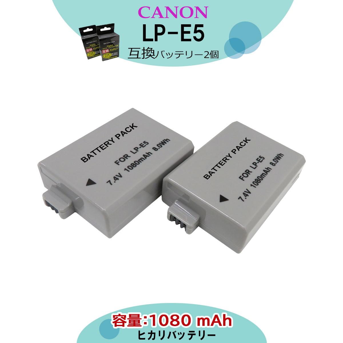 デジタルカメラ用アクセサリー, バッテリーパック LP-E5 2 EOS 450D EOS 1000D EOS Kiss F EOS Kiss X2 EOS Kiss X3 EOS Rebel XS EOS Rebel Xsi LC-E5