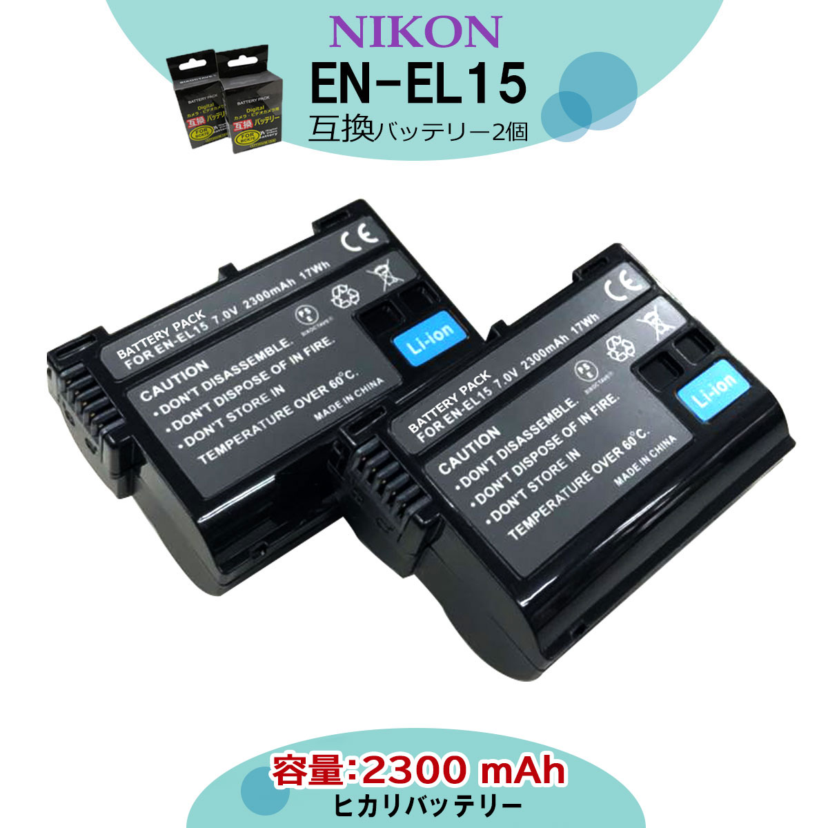 デジタルカメラ用アクセサリー, バッテリーパック 2 NIKON EN-EL15 :2300mAh MH-25 MH-25a D500 D600 D610 D750 D780 D800 D800E D810 D810A D850 Z7 D7000 D7100 D7200 D7500 1 V1