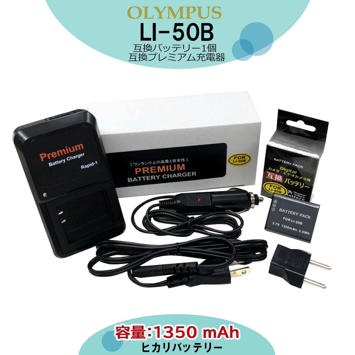 デジタルカメラ用アクセサリー, バッテリーパック  OLYMPUS LI-50B ( UC-502 RICOHCX3CX4CX5CX6PXWG-4WG-4 GPSWG-5 GPSWG-10WG-20WG-30WG-40WG-50 WG-60 PENTAXOptio I-10WG-70