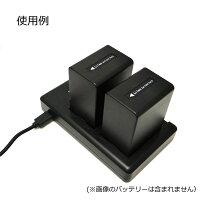 Sony多機種対応NP-F970/NP-F960大容量7300mah対応残量表示可能・完全互換バッテリー(グレードAセル使用)2個と対応充電器BC-VM10のセット