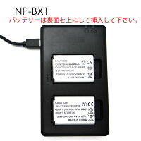 NP-FW50互換急速充電器SONYソニーBC-VW1NEX-C3/NEX-3/NEX-5/α55/α33/NEX-5N/NEX-7/NEX-F3/NEX-5R/NEX-6/α37/α7S/α7II/α7R/α7/α6000/α5100/NEX-5T/α5000/α5100/NEX-5T/DSC-RX10デジタル一眼カメラバッテリーチャージャー(メーカー純正互換電池共に対応)