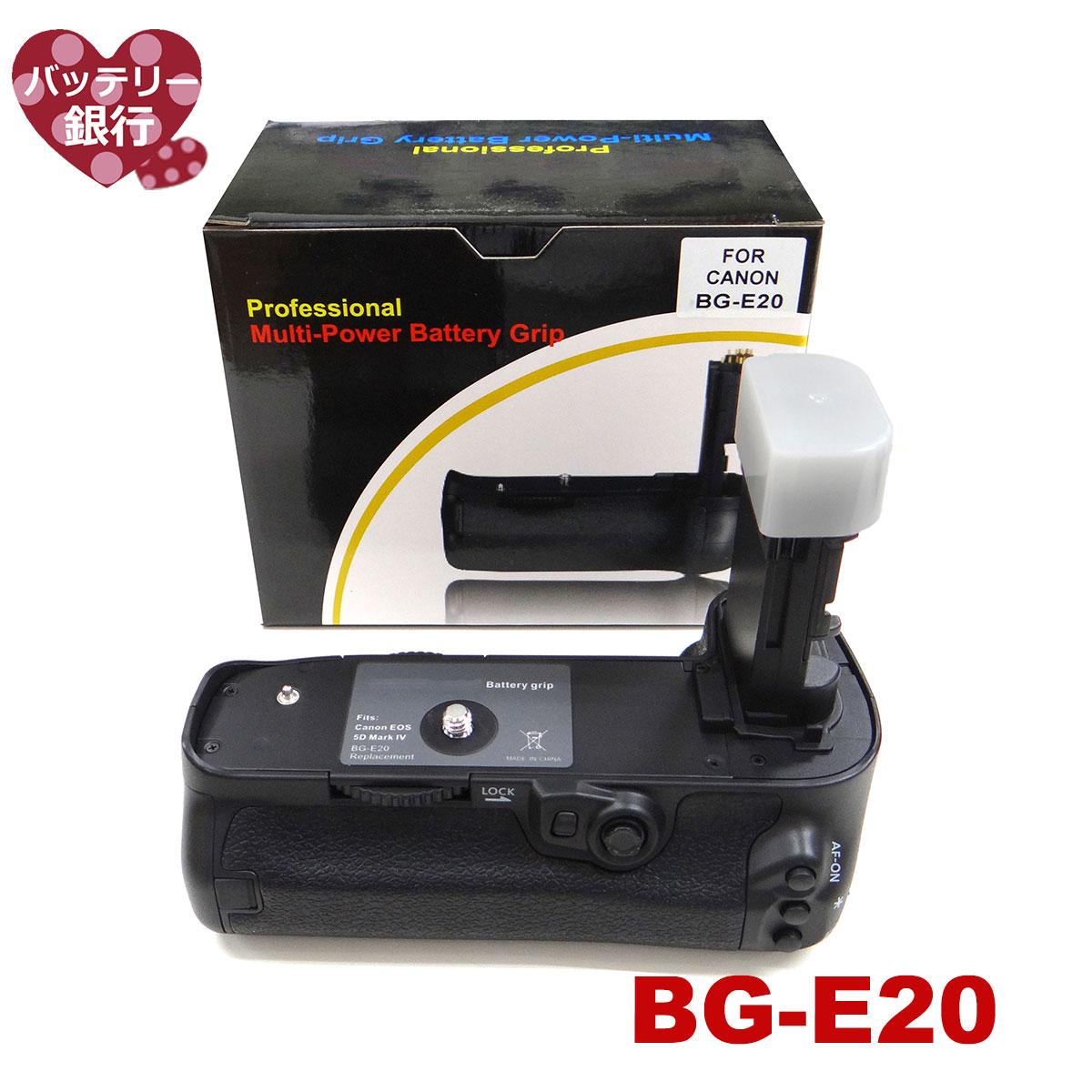 【】送料無料キヤノン CANON BG-E20 バッテリーグリップ純正互換品 LP-E6 / LP-E6N / EOS 5D Mark IV カメラ専用