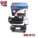【あす楽対応】シャッターリモコン付き Nikon MB-D15 マルチパワーバッテリーグリップ純正品互換品EN-EL15/D7100