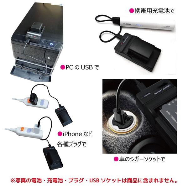 【あす楽対応】Panasonic 大容量3200mah完全互換バッテリーパックVW-VBG260-K(グレードAセル使用)2個と急速互換USB充電器の3点セットHDC-TM750/ HDC-TM650/ HDC-TM700/HDC-TM30/ HDC-TM350/ HDC-TM300