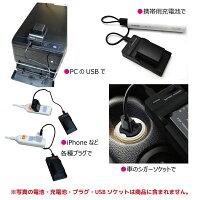 [プレミアムチャージャー]NIKONEN-EL15急速互換充電器チャージャーMH-25/MH-25aカメラバッテリーチャージャーMB-D16デジカメ対応(メーカー純正互換電池共に充電可能)
