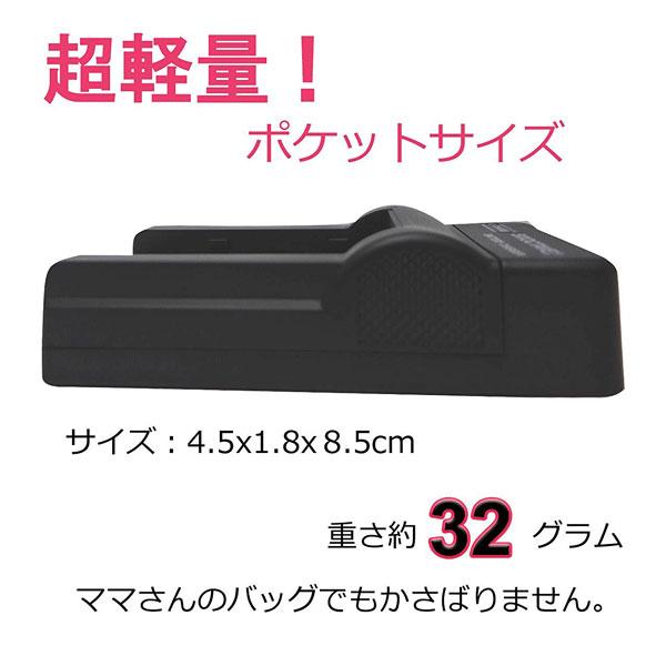 【あす楽対応】 CANON キャノン NB-12L 互換バッテリーUSB充電器 チャージャー PowerShot G1 X Mark II Mark2 N100 カメラ用 純正・互換バッテリー共に充電可能 純正品と同じよう使用可能