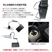 【あす楽対応】SONY対応互換USB充電器NP-FV100/NP-FV70/NP-FV60/NP-FV50/NP-FH100/NP-FH70/NP-FH60/NP-FH50/NP-FP90/NP-FP70/NP-FP71/NP-FP60NP-FP50バッテリーチャージャー