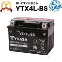 【液入充電済み】台湾ユアサ YTX4L-BS【バイクバッテリ...