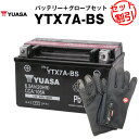 YTX7A-BS+バイクグローブセット■■STX7A-BS ...