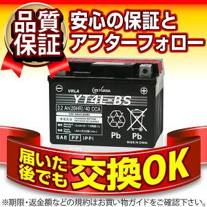 VRLAバッテリー YT4L-BS