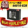 66010-82B(80~96年 FLHR/FLHT/FLT用)■■ハーレー純正バッテリー■■安心の純正品