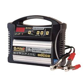 オメガプロOP-0002自動車用12V全自動バッテリー充電器サルフェーション除去