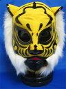 ★寄せ書きマスクシリーズ Vol.1■初代タイガーマスク Ver.伝説タイプ・黄