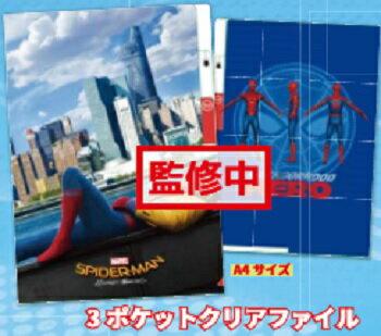 MARVEL スパイダーマンIG2287 3ポケットクリアファイル