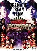 【D.D.Tプロレスリング】DVDWRESTLEPETERPAN2019