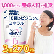 エレビット マルチサプリ バイエル サプリメント タブレット ビタミン カルシウム マグネシウム ミネラル