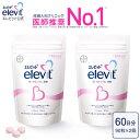 葉酸 含むサプリ【エレビット公式(elevit)】60日分 ...