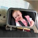 車用 ベビーミラー チャイルドシートミラー 車載 簡単取付 ...