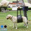 歩行補助ハーネス リフトハーネス 歩行補助ベルト リハビリベルト 老犬 障害犬 足腰 介護用品 犬用