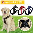 ハーネス 犬 フリース付きで調節可能 大きな小型犬、中型犬、大型犬 散歩 通気性