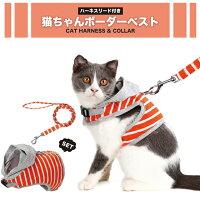 猫用ハーネスリード付きメッシュ猫散歩ウォーキング通気性ねこ