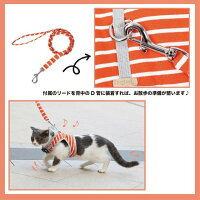猫用ハーネスリード付きコットン超小型犬にも簡単脱着ベスト散歩ウォーキングねこ