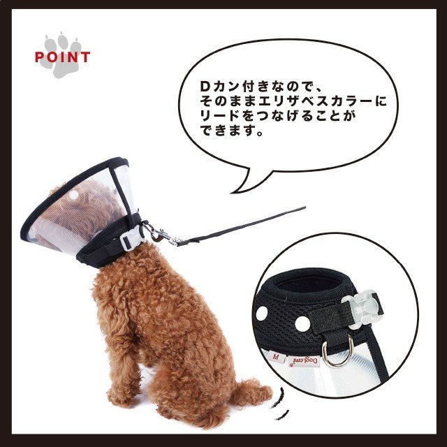 エリザベスカラー 小型犬 中型犬 猫 ソフト 衝撃吸収 快適快眠 軽量 長時間着用可能