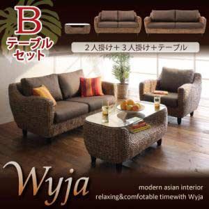 ウォーターヒヤシンスシリーズ【Wyja】ウィージャテーブルBセット「2P+3P+テーブル」