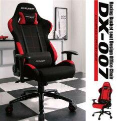 【今だけレビューでセール価格】レーシングバケットシートデザインオフィスチェア 【DX-007】 (...