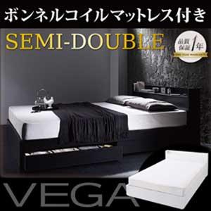 棚・コンセント付き収納ベッド【VEGA】ヴェガ【ボンネルコイルマットレス付き】セミダブル