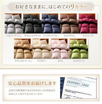 布団セット9色から選べるシンサレート入り布団ふとん8点セットベッドタイプクイーンサイズ
