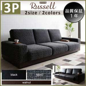 ソファーカウチソファ異素材MIXスタンダードローソファ【Russell】ラッセル3P