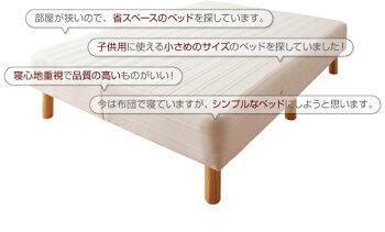 脚付きマットレスベッド国産ポケットコイルマットレスベッド【Waza】ワザ木脚30cmSSS(き)